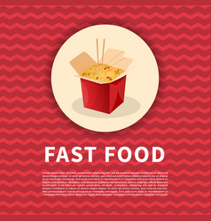 Wok with noodles poster vector