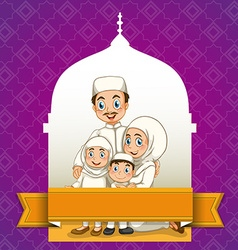 Muslim family and mosque background vector image
