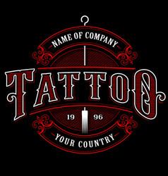 Vintage tattoo studio emblem 4 for dark background vector