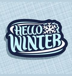 logo for winter season vector image vector image
