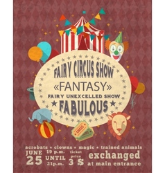 Circus vintage advertisement poster vector image vector image