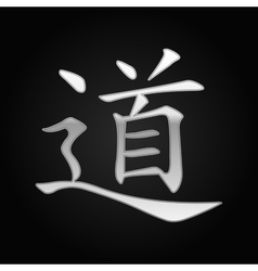 Silver chinese calligraphy translation meaning vector