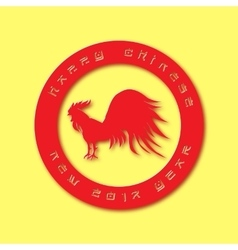 Fiery red rooster in circle chinese new vector
