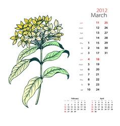 calendar march 2012 vector image vector image