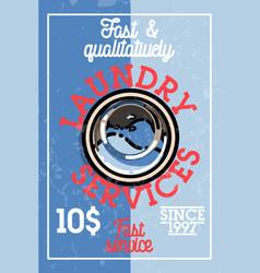 Color vintage laundry services banner vector