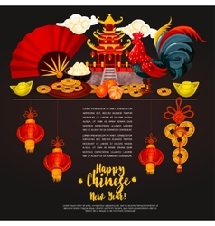 Chinese new year holidays poster design vector