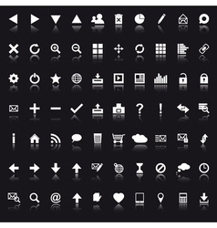 Set of white navigation web icons vector image vector image