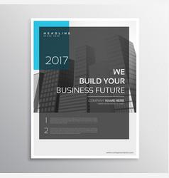 Magazine cover annual report brochure template vector
