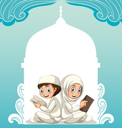 Muslim couple in white costume reading books vector