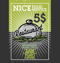 color vintage restaurant banner vector image