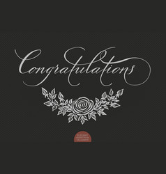 Hand drawn lettering congratulations elegant vector