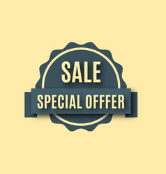 sale label vector image