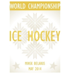 Retro poster for the world hockey championship vector