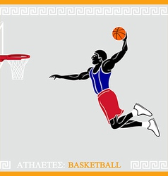 Athlete basketball player vector image vector image