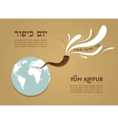 shofar horn of Yom Kippur for Israeli and Jewish vector image