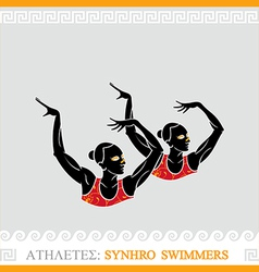 Athlete synchro swimmers vector