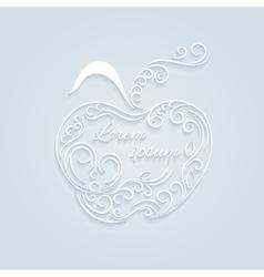 Apple decorative ornamental vector image