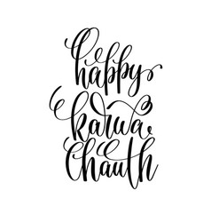 happy karwa chauth hand lettering text vector image