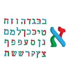 3d letter hebrew color hebrew font multicolored vector