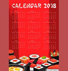 2018 calendar for japanese sushi bar vector