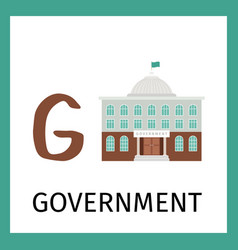 alphabet card with goverment building vector image