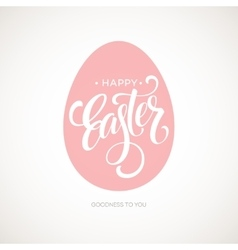Happy easter egg lettering poster vector