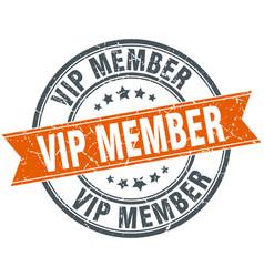 Vip member round grunge ribbon stamp vector
