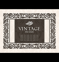 abstract vintage frame vector image