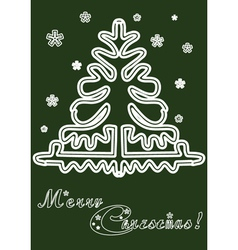 lace christmas tree cards vector image