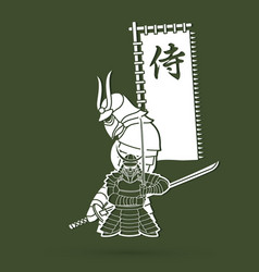 2 samurai composition with flag japanese font vector
