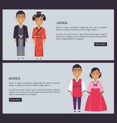 japan and korea nationalities vector image
