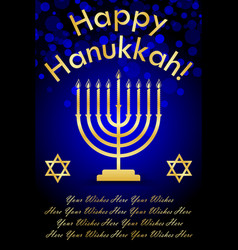 hanukkah wish card vector image