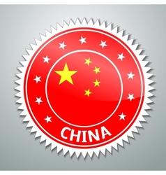 China flag label vector image vector image