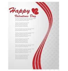 Blackboard i love you valentine vector