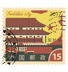 Stamp with forbidden city in china vector