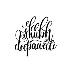 shubh deepawali black calligraphy hand lettering vector image vector image