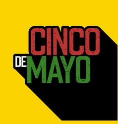 cinco de mayo postcard typography design vector image