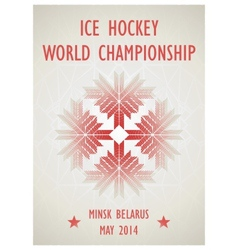 Retro poster for the world hockey championship in vector