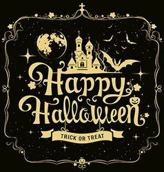 Happy Halloween message silhouette design vector image vector image