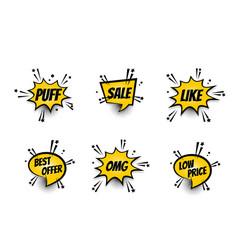 Comic text speech bubble pop art set vector
