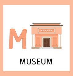 alphabet card with museum building vector image vector image