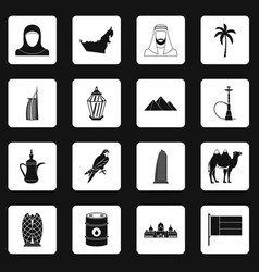 Uae travel icons set squares vector
