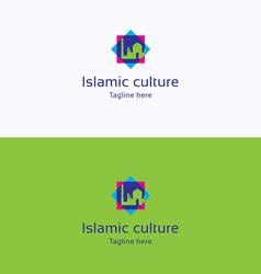 Islamic culture star overprint logo vector