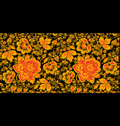Hohloma seamless pattern in traditional colors vector