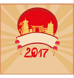 Year of rooster - new year card vector