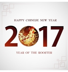 Creative with 2017 and Rooster vector image