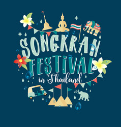 songkran festival in thailand of april hand drawn vector image