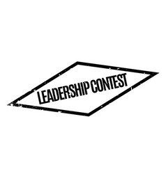 Leadership contest rubber stamp vector