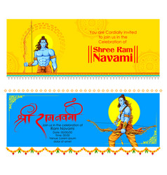 Lord rama with bow arrow in ram navami vector