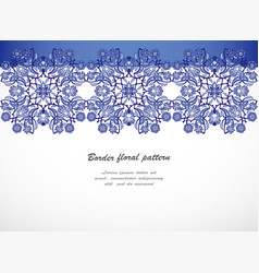 Arabesque vintage seamless border floral vector